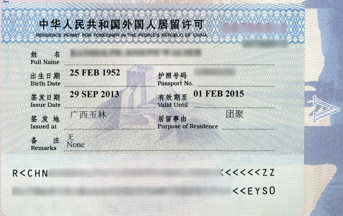 how to get chinese work permit